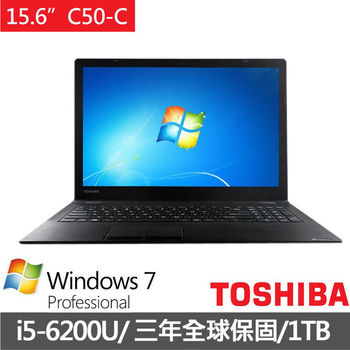 Toshiba C50-C-05H029 15.6吋HD i5-6200U 1TB硬碟大容量 Win7專業版商務筆電