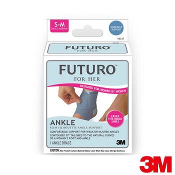 【3M】FUTURO For Her - 襪套纏繞型護踝