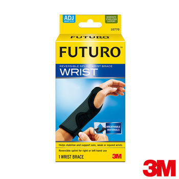 【3M】FUTURO 護腕 (可調式高度支撐型)