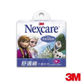 【3M】3Nexcare 舒適繃  卡通系列 -冰雪奇緣 20 片包(CP520F)