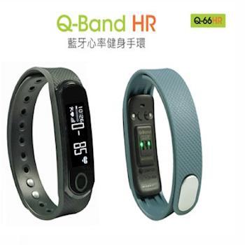【i-gotU】Q-Band X Q66HR 藍牙心律健身手環