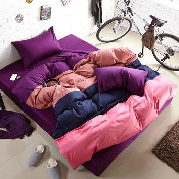 RODERLY 黑佳麗軟糖 雙人四件式被套床包組 獨家贈限量甜甜圈抱枕