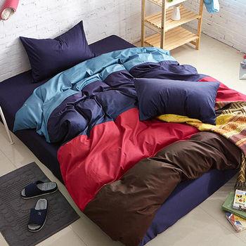 RODERLY 紳士灰 雙人四件式被套床包組 獨家贈限量甜甜圈抱枕