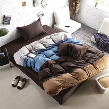 RODERLY 巧克力牛奶 雙人四件式被套床包組 獨家贈限量甜甜圈抱枕