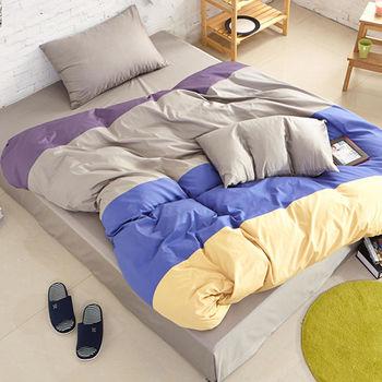 RODERLY 紳士灰 單人三件式被套床包組 獨家贈限量甜甜圈抱枕