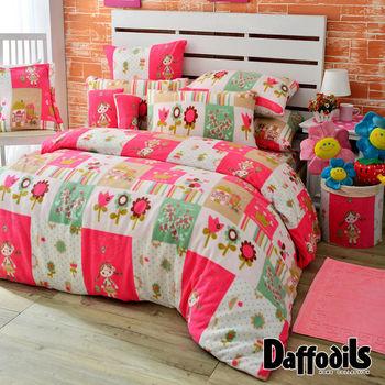 Daffodils《朵莉公主》超保暖雪芙絨雙人加大四件式被套床包組