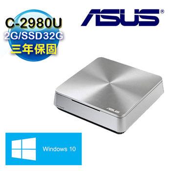 ASUS 華碩 VIVO PC VM42-2986UEA 雙核SSD Win10 迷你電腦 三年保固
