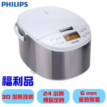《福利品》飛利浦 8人份觸控感應式電子鍋 HD3075