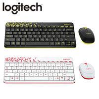 Logitech 羅技 MK240 Nano 無線鍵鼠組 ^#40 黑色 ^#45 黃邊
