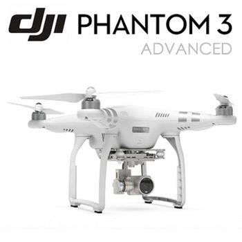 DJI Phantom 3  Advanced 進階版 空拍機 ( 先創公司貨 )