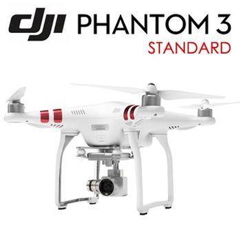 DJI Phantom 3 Standard 標準版 空拍機 ( 先創公司貨 )