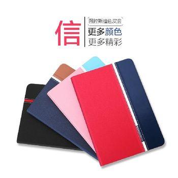 【TORRAS圖拉斯】APPLE iPad Mini2/Mini3 圖拉斯 信系列 撞色皮套 牛仔布+皮革拼接 全包邊 休眠喚醒 升級透氣版