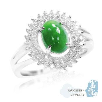 【富爵珠寶】天然A貨翡翠-天使之心老坑冰種戒指-T0012S_2