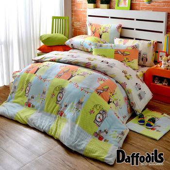 Daffodils《奧爾之森》超保暖雪芙絨雙人加大四件式被套床包組