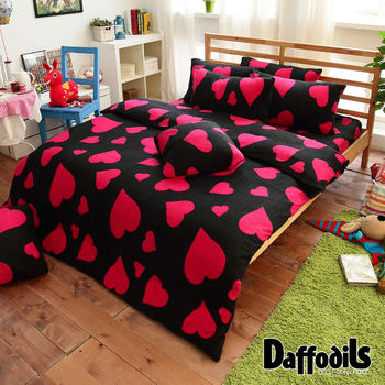 Daffodils《龐克糖心》超保暖雪芙絨雙人加大四件式被套床包組
