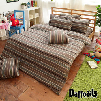 Daffodils《印象恆韻》超保暖雪芙絨雙人四件式被套床包組
