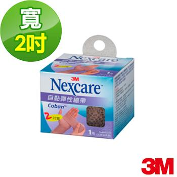 【3M】Nexcare自黏彈性繃帶-2吋(1582CP)