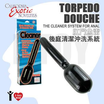 美國 CEN 肛門魚雷後庭清潔沖洗系統 TORPEDO DOUCHE the Cleaner System For Anal