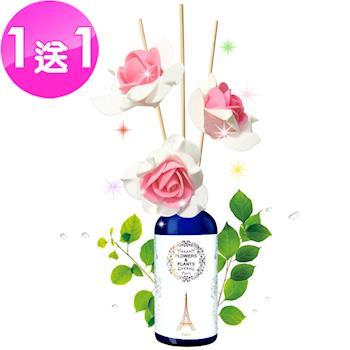 【愛戀花草】陽光澳洲茶樹 植物擴香精油 ★ 浪漫花藤系列 (30ML / 兩瓶組)