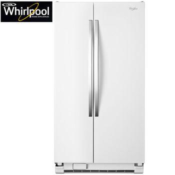 【Whirlpool惠而浦】640L對開門冰箱 WRS322FNAH