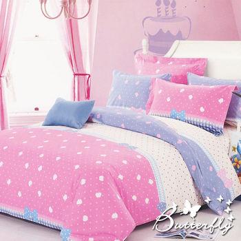 BUTTERFLY   柔絲絨雙人加大薄床包 含枕套x2 【公主日記】