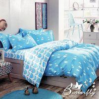 BUTTERFLY  柔絲絨雙人加大薄床包 含枕套x2 ~樹林