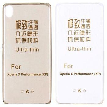【KooPin力宏】SONY Xperia X Performance / PP10 極薄隱形保護套/清水套
