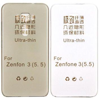 【KooPin力宏】ASUS ZenFone 3 5.5吋 ZE552KL 極薄隱形保護套/清水套