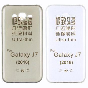 【KooPin力宏】Samsung Galaxy J7 (2016) J710 極薄隱形保護套/清水套