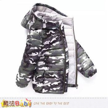 魔法Baby 羽絨外套 兒童輕量極保暖90%羽絨外套~k60185