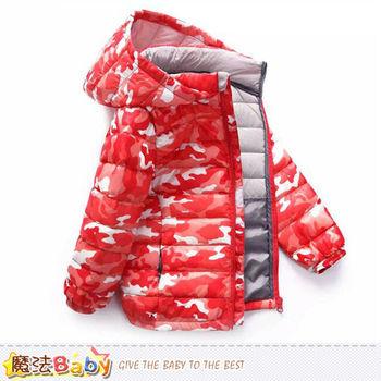 魔法Baby 羽絨外套 兒童輕量極保暖90%羽絨外套~k60183