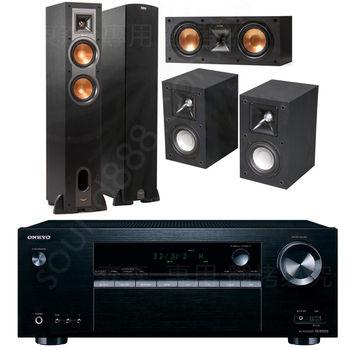 ONKYO TX-SR353 5.1聲道 擴大機+Klipsch 劇院喇叭組 R-24F+B-10+R-25C