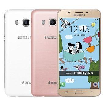 【福利品】SAMSUNG Galaxy J7-2016版 5.5吋雙卡雙待手機 J710