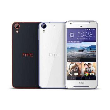【福利品】HTC Desire 628 16G/2G 八核5吋 摩登智慧手機