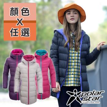 PolarStar 女 長版超輕連帽羽絨外套 『顏色任選』 P15238