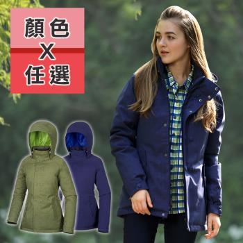 PolarStar 女 防水羽絨外套 『2色任選』P15224  冬季外套 排式紐扣設計!