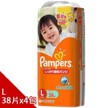 日本境內 橘色巧虎幫寶適拉拉褲 L38*4