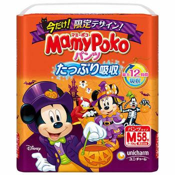 日本境內 2016米奇萬聖節限定版 Mamypoko紙尿褲(褲型)M58*3