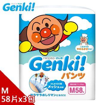 日本境內 Nepia Genki!麵包超人拉拉褲M58*3