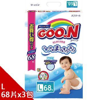 平輸-日本境內 大王NHK增量阿福狗版 紙尿褲(黏貼型)-L68*3