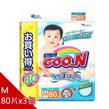 平輸-日本境內 大王NHK增量阿福狗版 紙尿褲(黏貼型)-M80*3