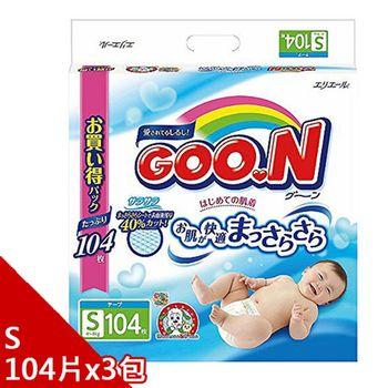 平輸-日本境內 大王NHK增量阿福狗版 紙尿褲(黏貼型)-S104*2