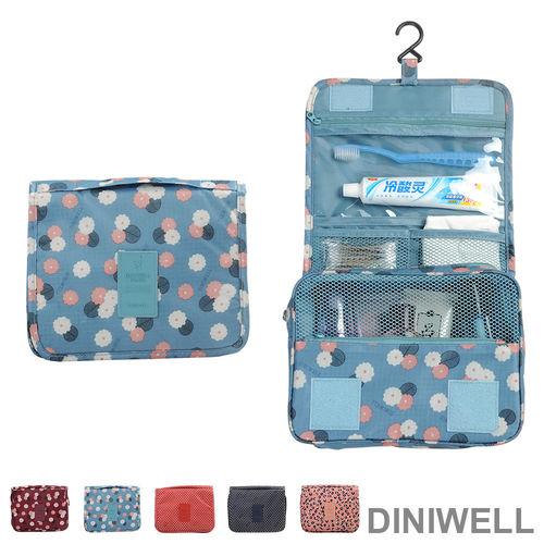 【DINIWELL】新一代懸掛式防水旅遊盥洗收納包(5色)