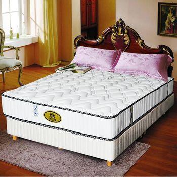 NINO1881獨立筒床墊回饋專案雙