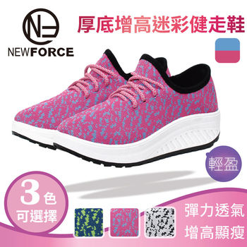 【NEW FORCE】彈力透氣厚底增高迷彩健走鞋-粉色