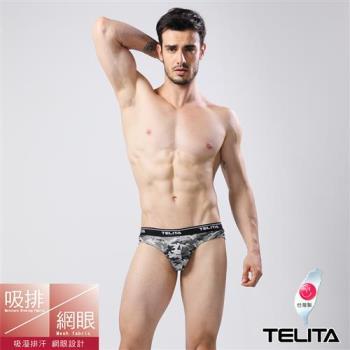 TELITA-男內褲 吸溼涼爽迷彩網眼運動三角褲 灰色