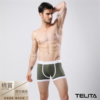 TELITA-男性內褲 潮流個性平口褲--軍綠色