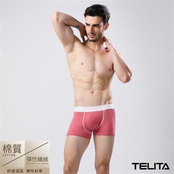TELITA-男性內褲 素色運動平口褲 亞麻紅