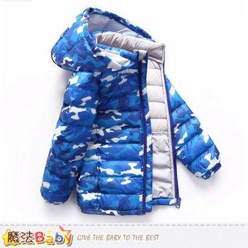 魔法Baby 羽絨外套 兒童輕量極保暖90%羽絨外套~k60184