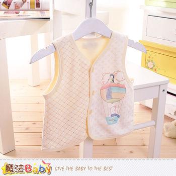 魔法Baby 嬰幼兒外套 專櫃款寶寶秋冬背心外套~k60148